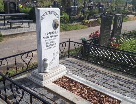 Заказать памятник уфа евпатории памятники из гранита в минске в 2018 году